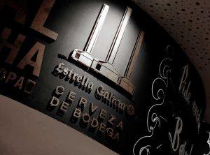 Cerveza Estrella Galicia en La Genuina Arroz y Tapas